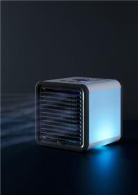 Luftkylare med LED-belysning