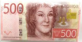 Servett 500SEK
